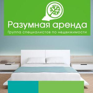 Аренда квартир и офисов Миллерово