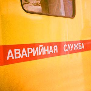 Аварийные службы Миллерово