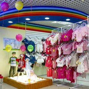 Детские магазины Миллерово