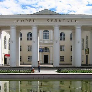 Дворцы и дома культуры Миллерово