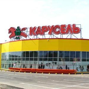 Гипермаркеты Миллерово