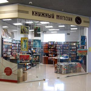 Книжные магазины Миллерово
