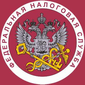 Налоговые инспекции, службы Миллерово