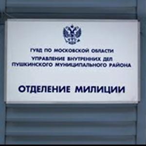 Отделения полиции Миллерово