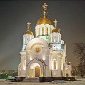 Религиозные учреждения Миллерово
