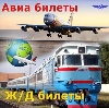 Авиа- и ж/д билеты в Миллерово