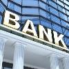 Банки в Миллерово