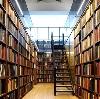 Библиотеки в Миллерово