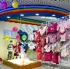 Детские магазины в Миллерово