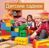Детские сады в Миллерово