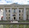 Дворцы и дома культуры в Миллерово