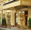 Гостиницы в Миллерово
