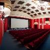 Кинотеатры в Миллерово
