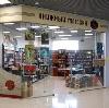 Книжные магазины в Миллерово