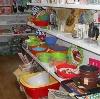 Магазины хозтоваров в Миллерово