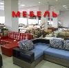 Магазины мебели в Миллерово