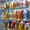 Парфюмерные магазины в Миллерово