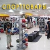 Спортивные магазины в Миллерово