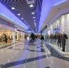 Торговые центры в Миллерово