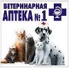 Ветеринарные аптеки в Миллерово