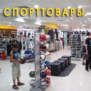 Спортивные магазины Миллерово