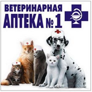 Ветеринарные аптеки Миллерово