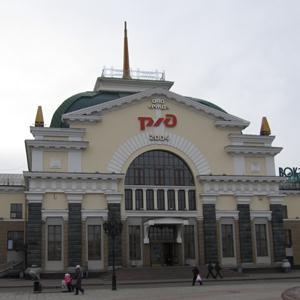 Железнодорожные вокзалы Миллерово
